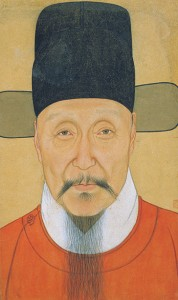 Ming: The Golden Empire (exhibition)