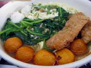 Hong Fu Noodle