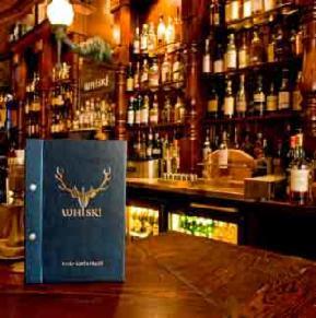 Whiski