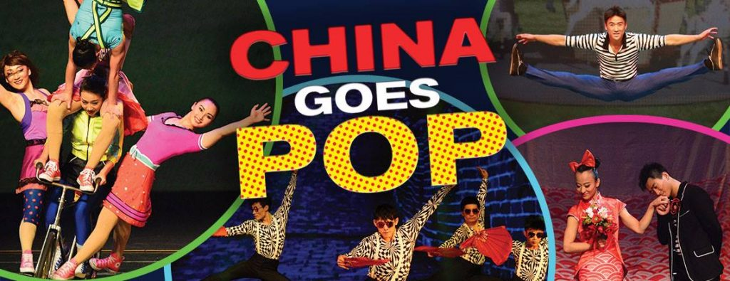 China Goes Pop!