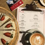 Mandarin Menu_Cafe Hub